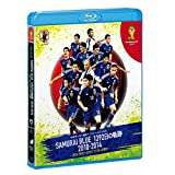 日本サッカー協会オフィシャルフィルム SAMURAI BLUE 1392日の軌跡 2010?2014 ?2014 FIFA ワールドカップ ブラジルへの道のり?(Blu?ray Disc)