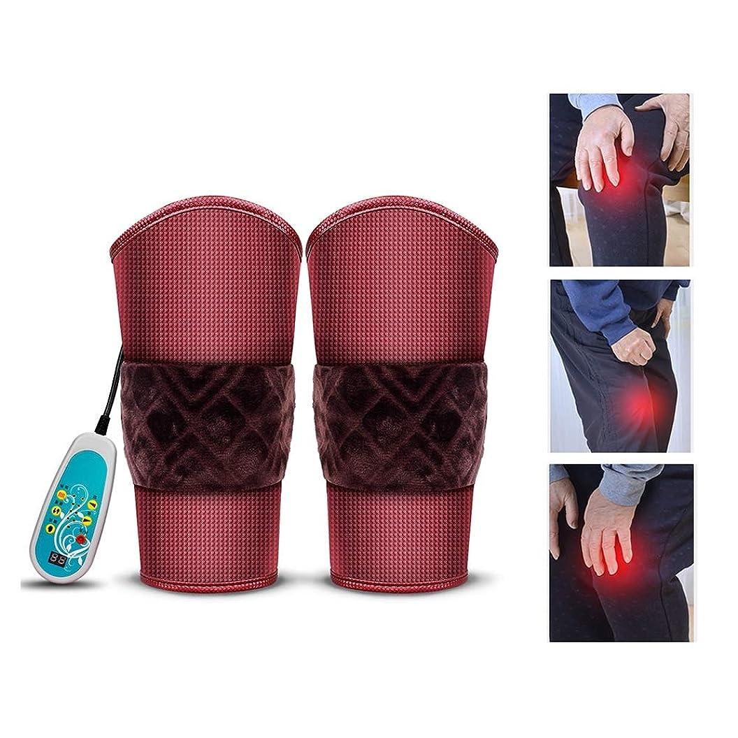 胆嚢不変加熱膝ブレースサポート - 膝ウォームラップヒーテッドパッド - 9マッサージモードと3ファイル温度のセラピーマッサージャー、膝の怪我、痛みの軽減