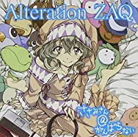 Alteration by Zaq (2013-01-29)