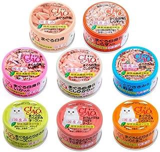 アソート いなば CIAO(チャオ)ホワイティ、まぐろ&とりささみ 85g 8種8缶 キャットフード CIAO チャオ
