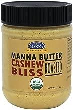 Manna Organics - Manna Butter Roasted Cashew Bliss - 12 oz.