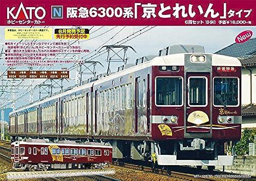10-941 Hankyu 6300 System  Kyoto Train  Typ 6-Wagen-Set