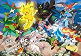 Pokèmon 500-piece Jigsaw Puzzle XY & Z Violently Burning Battle! Large Piece (51x73.5cm)