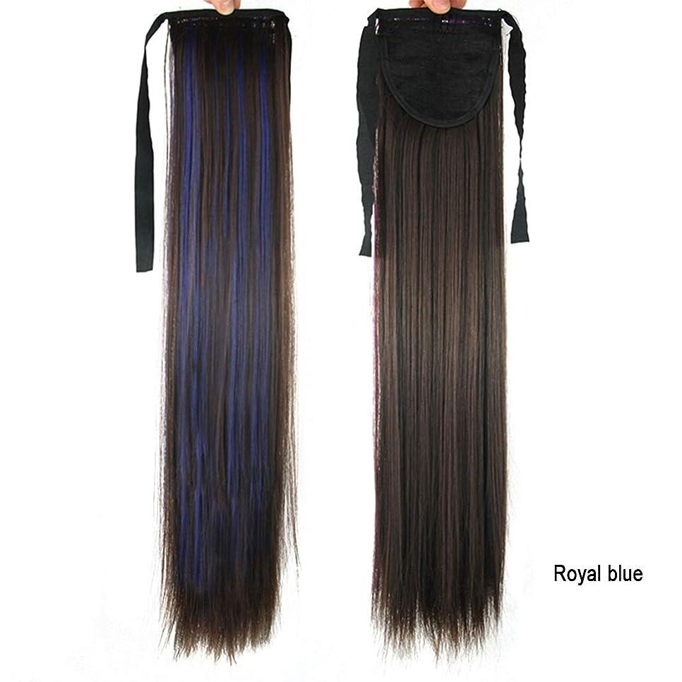 息切れ船ピルファーJIANFU 女性の成長ストレートヘアポニーテールグラデーションカラーヘアポニーテールストレートヘアカラーポニーテールヘアピース (Color : Royal blue)
