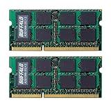 バッファロー BUFFALO PC3-8500(DDR3-1066) 対応 204Pin用 DDR3 SDRAM S.O.DIMM 2枚組 for Mac A3S1066-2GX2