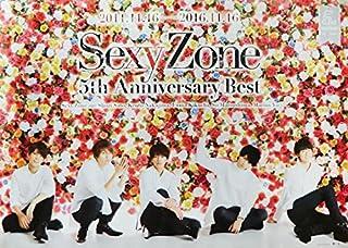 ポスター Sexy Zone 2016「Sexy Zone 5th Anniversary Best」予約特典 B2