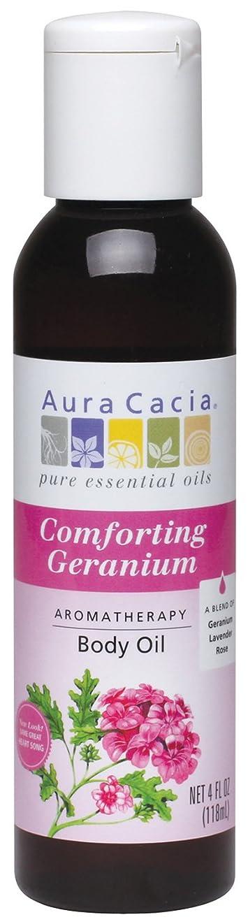示す保存する存在するAura Cacia Aromatherapy Massage Oil Heart Song 120 ml (並行輸入品)