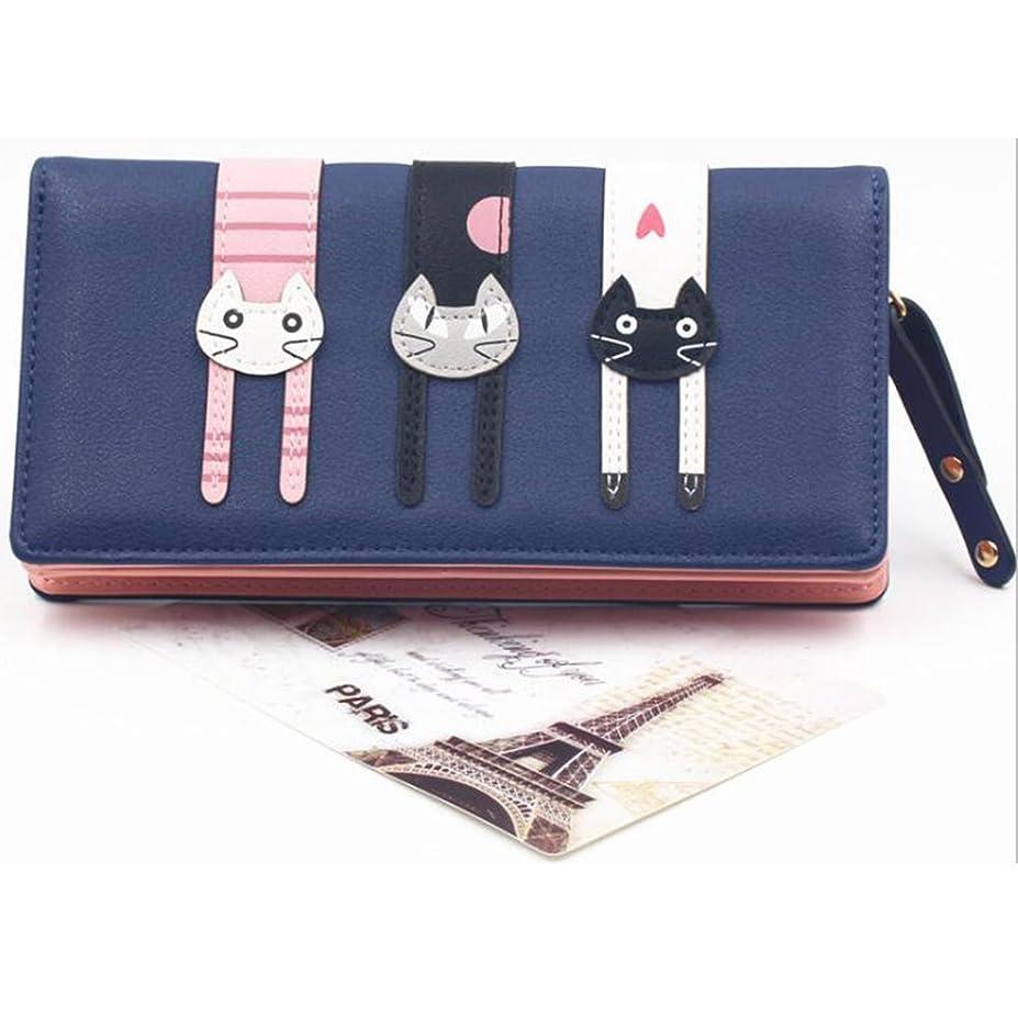 そして懸念部candy88レディース 長財布 可愛い 猫 PUレザー 二つ折り大容量 カードがたくさん入る クラッチバッグ 長財布  5色選択可 (ボーランド)