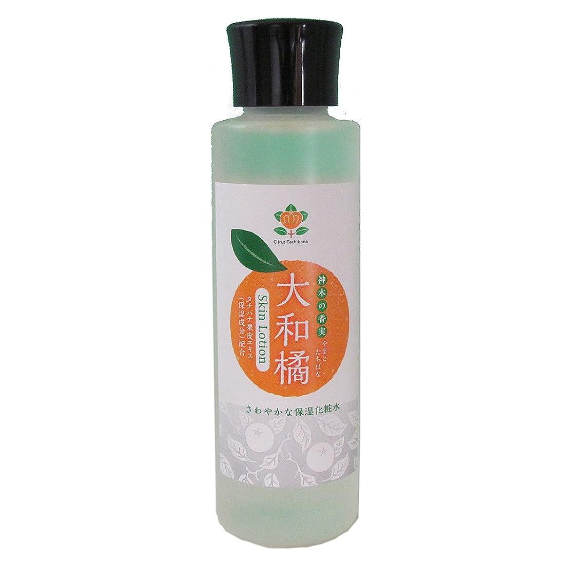 派手海軍機会神木の果実 大和橘さわやか保湿化粧水 150ml