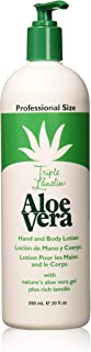 Triple Lanolin Aloe Vera Lotion 20 oz.