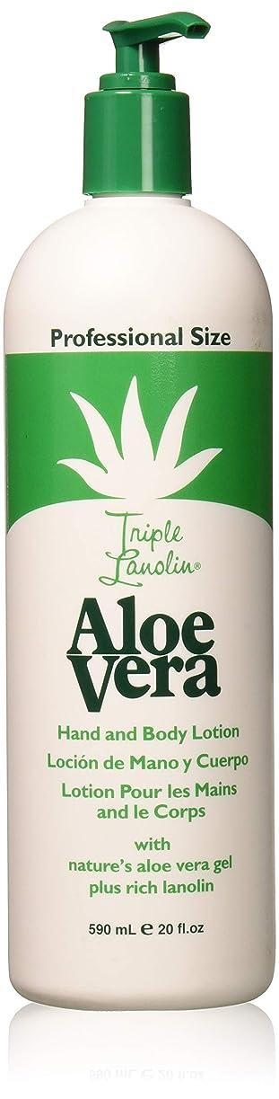 内なる電気技師ハイランドTriple Lanolin Aloe Vera Lotion 20 oz.