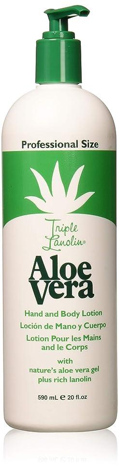 経験思い出させるメールTriple Lanolin Aloe Vera Lotion 20 oz.