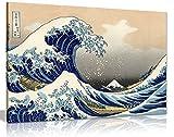 Katsushika Hokusai Kunstdruck auf Leinwand, Motiv