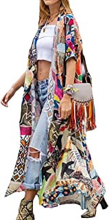 Women's Sexy Bikini Swimsuit Bathing Suit Cover Ups Swimwear Beach Dress Long Kimono Jacket Cardigan Robe