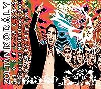 Choral Works (2008-12-11)