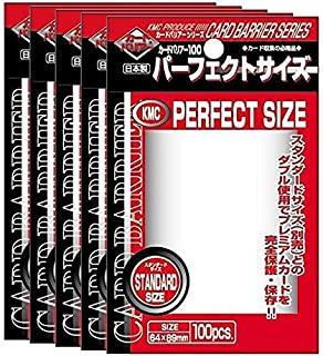 KMC NEW カードバリアー100 パーフェクトサイズ 5個セット