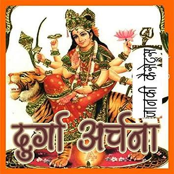 Durga Archna