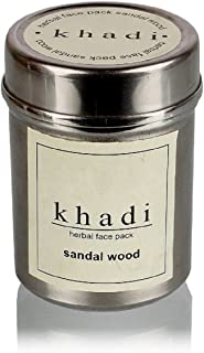 Pure Sandalwood powder Face Pack by Khadi -50g