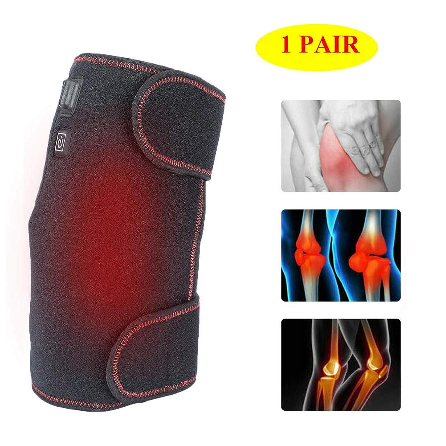 おかしい自治学士加熱膝ブレースサポート1ペア - USB充電式膝暖かいラップ加熱パッド - 療法ホット圧縮3ファイル温度で膝の傷害