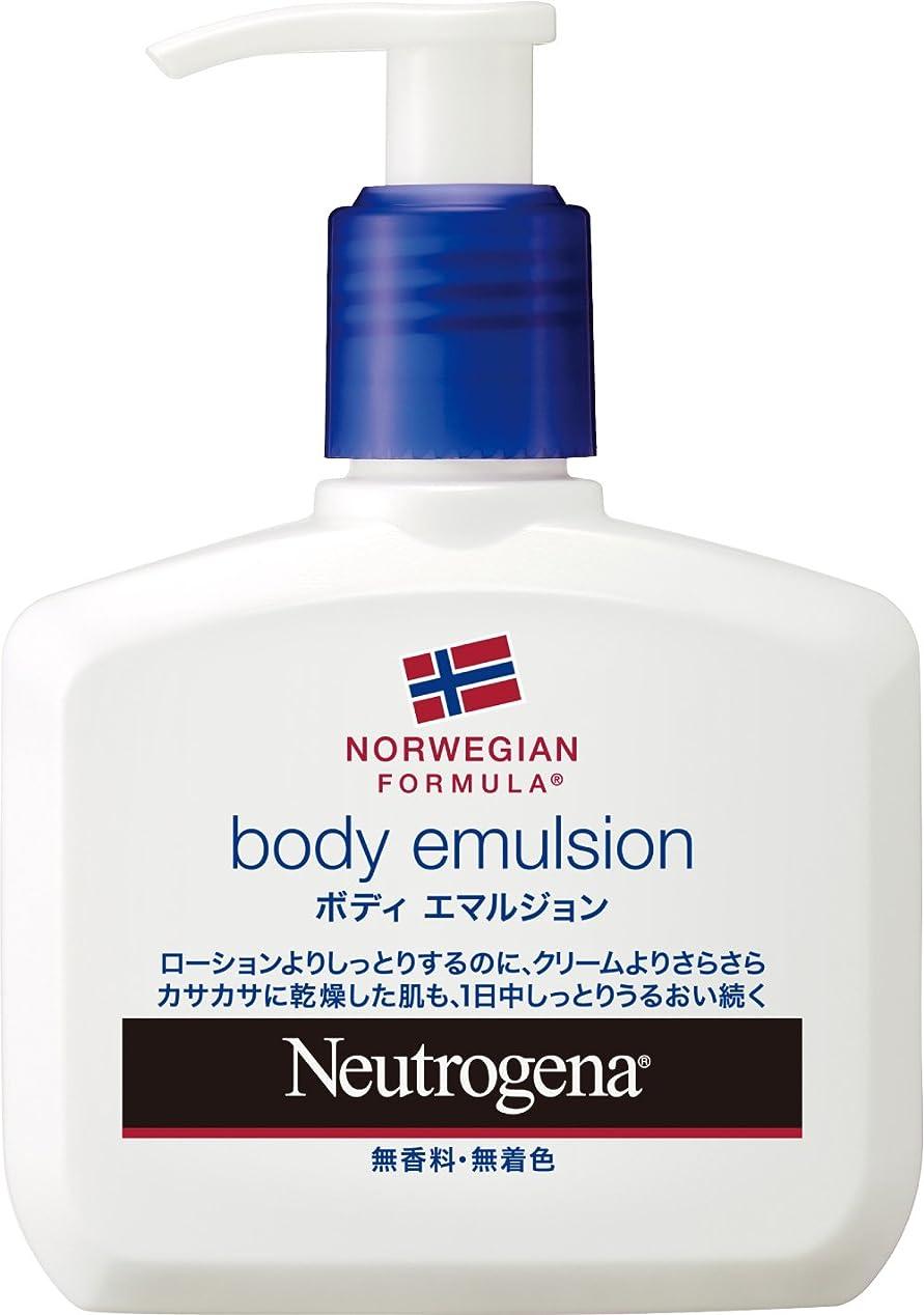 洗剤サーフィンパーツNeutrogena(ニュートロジーナ)ノルウェーフォーミュラ ボディエマルジョン(無香料) 155g