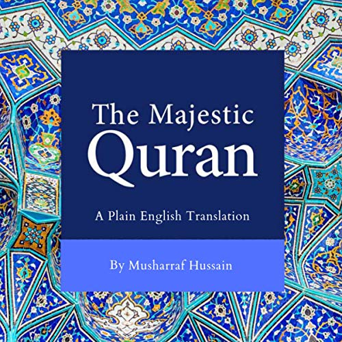 The Majestic Quran cover art