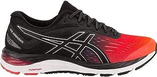 Men's Gel-Cumulus 20 SP Running Shoes