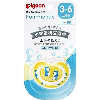 ピジョン おしゃぶり Fun Friends 3-6ヵ月 / Mサイズ ペンギン柄 肌にやさしい シリコーン