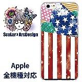 スカラー iPhoneX 50154 デザイン スマホ ケース カバー 星条旗 スター かわいい ファッションブランド UV印刷