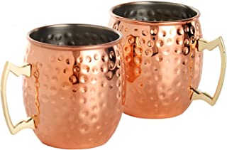 Set of 2 Moscow Mule Copper Plated Mugs - Copper Handcrafted Copper Plated Mugs for Moscow Mule Cocktail - 16 Ounce - Gift...