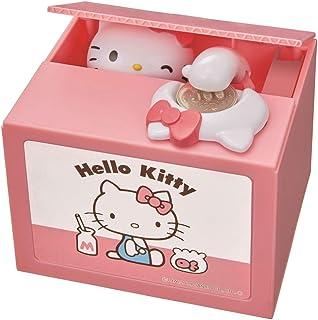 Shine New Hello Kitty Bank
