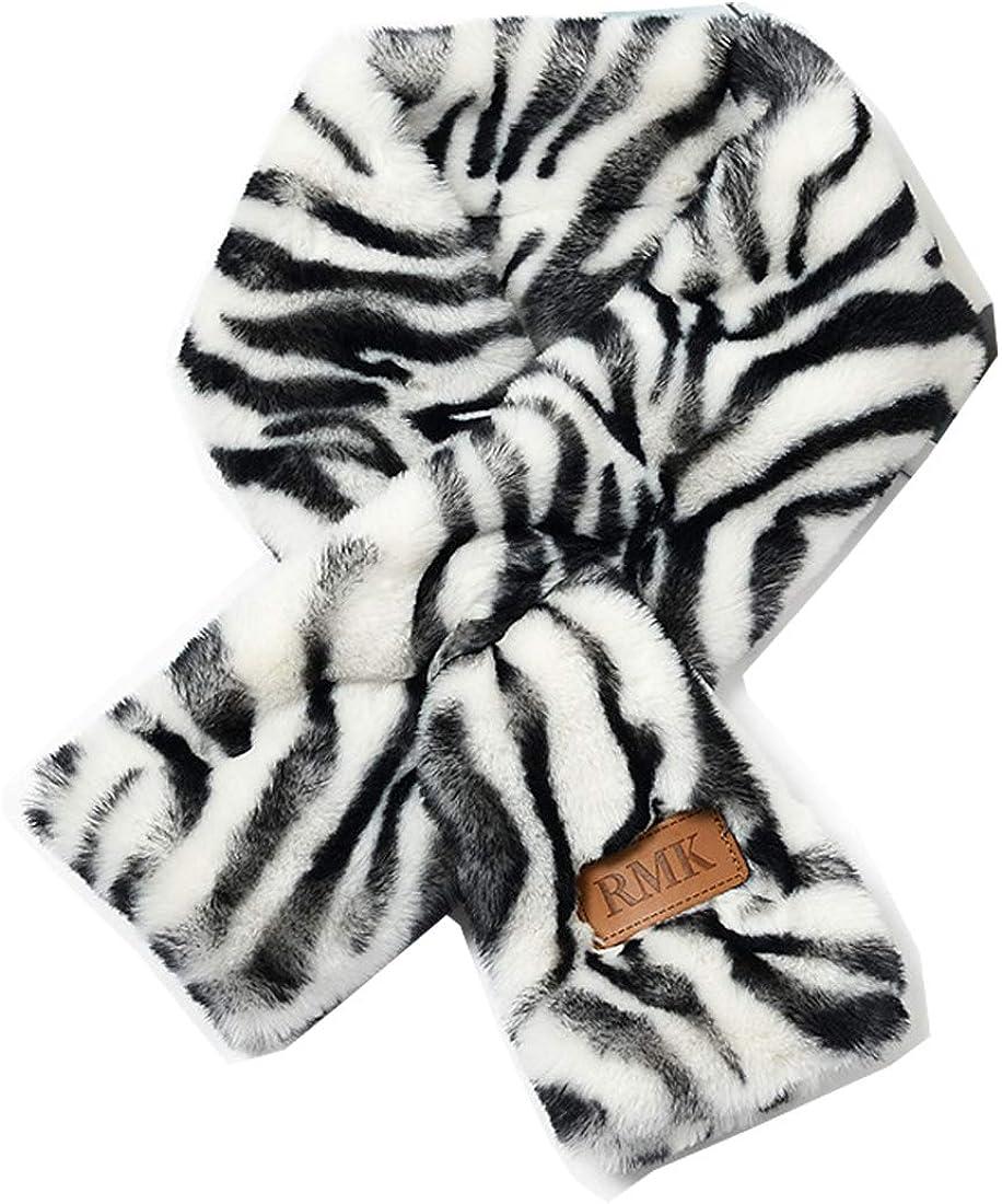 Globalwells Winter Warm Scarf Faux Fur Neck Collar Scarves with Zebra pattern for Women Foulard