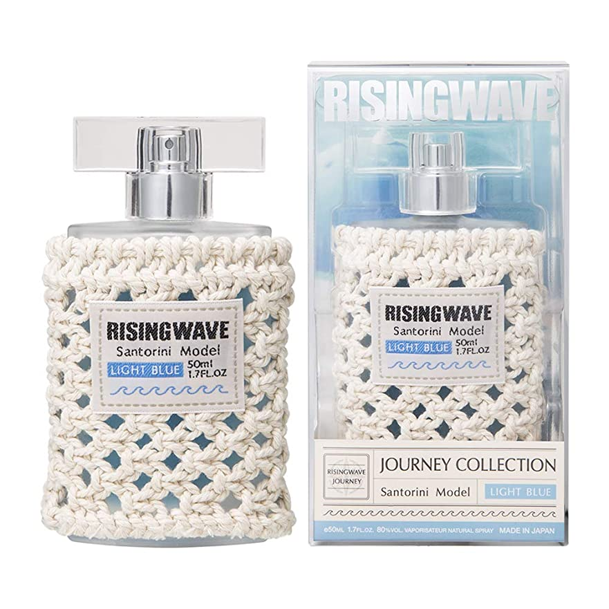 数字美容師折RISINGWAVE(ライジングウェーブ) ジャーニーコレクション 2019 ライトブルー オードトワレ 50ml