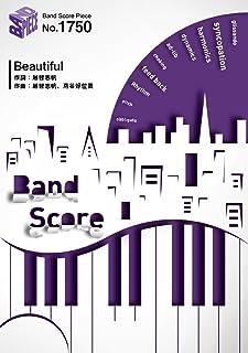 バンドスコアピースBP1750 Beautiful / Superfly ~TBS系火曜ドラマ「マザー・ゲーム~彼女たちの階級~」主題歌 (BAND SCORE PIECE)