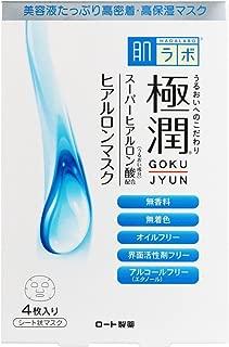 Hadalabo Gokujun Hyaluronic Face Mask, 0.5 Pound