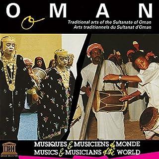 Oman: Traditional Arts of the Sultanate of [Importado]