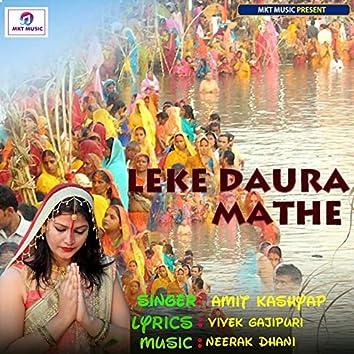 Leke Daura Mathe