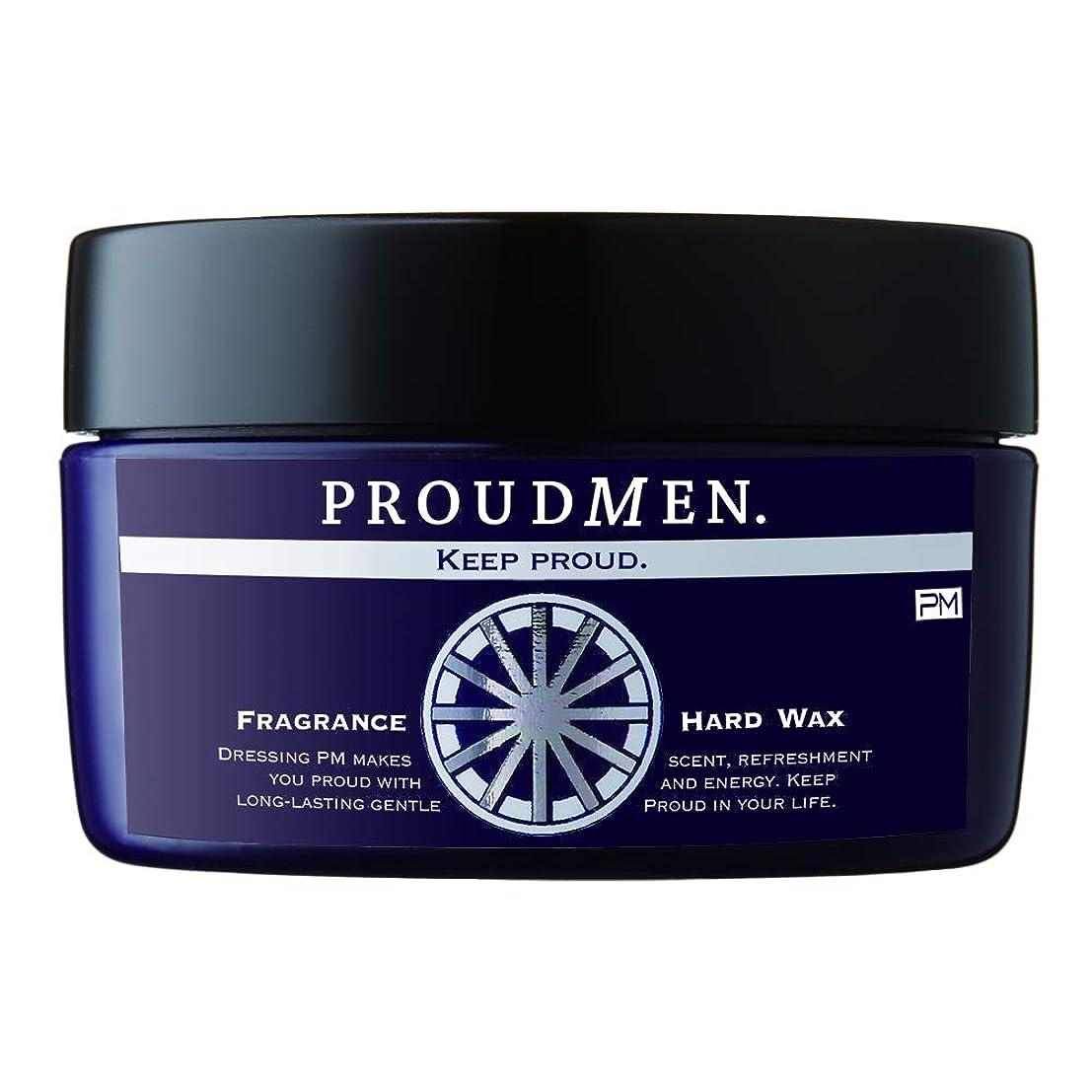 の間でマイナーコンプライアンスプラウドメン フレグランスハードワックス 60g (グルーミング?シトラスの香り) 整髪料 スタイリング剤 ヘアワックス メンズ 男性