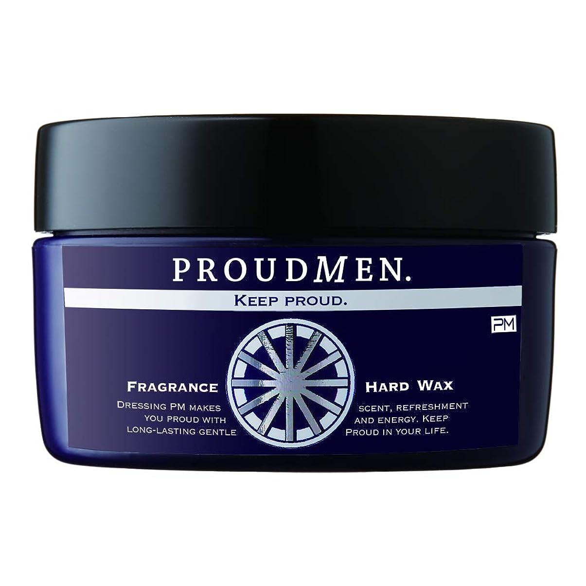 計り知れない自動的にプログラムプラウドメン フレグランスハードワックス 60g (グルーミング?シトラスの香り) 整髪料 スタイリング剤 ヘアワックス メンズ 男性