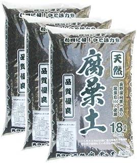 腐葉土18L/3袋セット 信州産落ち葉100% 自然発酵製品