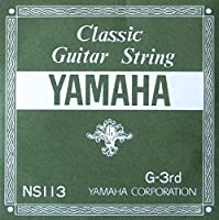 YAMAHA NS113 G-3rd 1.03mm クラシックギター用バラ弦 3弦×6本