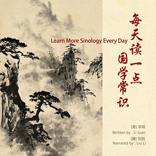 每天读一点国学常识 - 每天讀一點國學常識 [Learn More Sinology Every Day] cover art