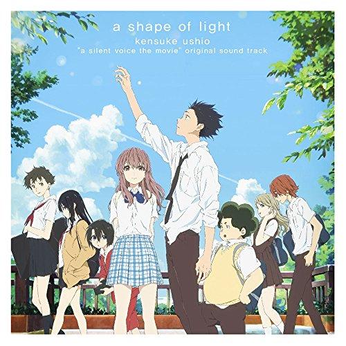 ポニーキャニオン『映画 聲の形 オリジナル・サウンドトラック a shape of light【形態A】(PCCG.01542)』