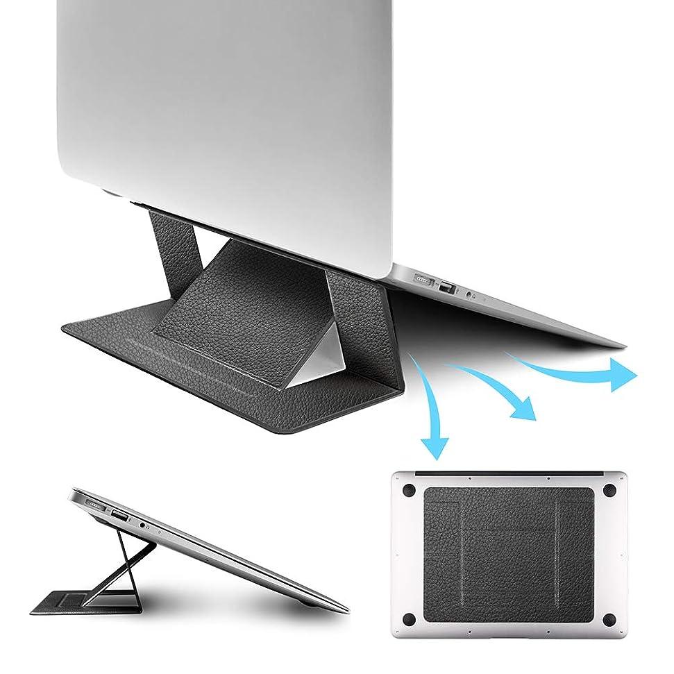 謙虚シティ磨かれた【2019本革】ノートパソコン スタンド 折りたたみ 軽量 pcスタンド 冷却 携帯便利 laptop stand タブレット縦置き パソコン台 角度高さ調整可能 超薄い8kg-10kg荷重 耐久性 15.6インチまで対応 Macbook Air/Mackbook Pro/Macbook/ASUS/Acer/Brother/DELL/東芝(TOSHIBA)/Lenovo/富士通/ソニー/iPad/タブレット スタンド 出張 旅行 オフィスに最適 パソコンホルダー 本革 黒