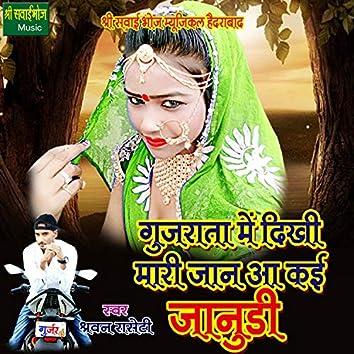 Gujrata Me Dikhi Mari Jaan Aa Kai Janudi (Rajasthani)