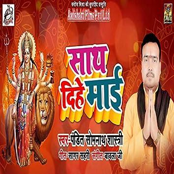 Sath Dihe Maayi