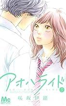 アオハライド 5 (マーガレットコミックス)