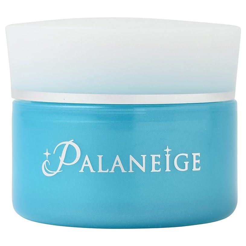 租界移行する水陸両用パラネージュ ( Palaneige ) アルブチンの8倍の美白効果とプラセンタの250倍の美白有効成分があるパラオの白泥を利用した クレイパック