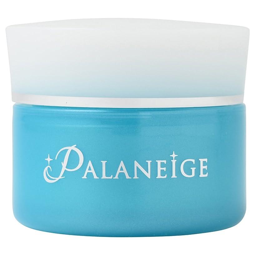 広範囲にアジテーションボタンパラネージュ ( Palaneige ) アルブチンの8倍の美白効果とプラセンタの250倍の美白有効成分があるパラオの白泥を利用した クレイパック