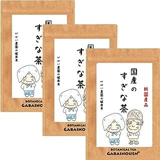 がばい農園 国産 手作り すぎな茶 2g×40包(お得な3個セット) ハーブティー お茶 ノンカフェイン 健康茶 ティーバッグ