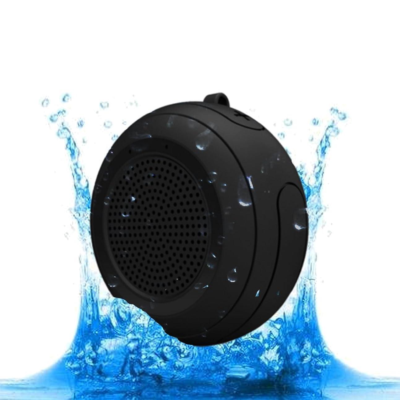 徹底的に言語集めるCyboris ipx7防水アウトドアBluetoothスピーカー水泳プールフローティングポータブルミニスピーカーワイヤレスマイク付き5?W & TWSのビーチ、バスルーム、ホーム、シャワー CYBORIS-T1